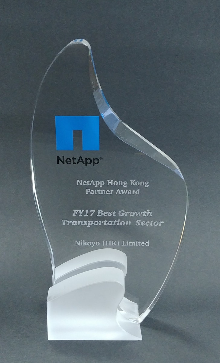 NetApp FY17 Best Growth Transportation Sector