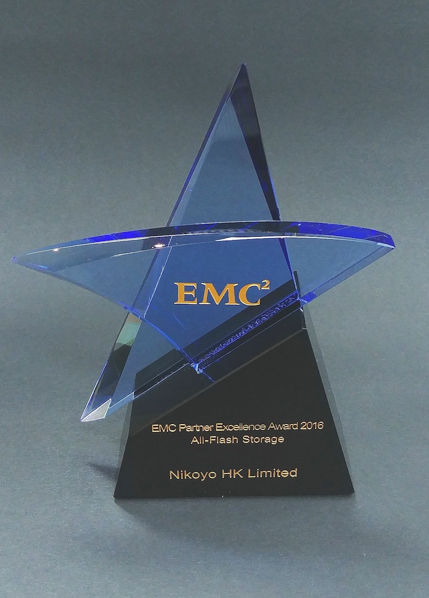 EMC Partner Excellence Award 2016 All-Flash Storage