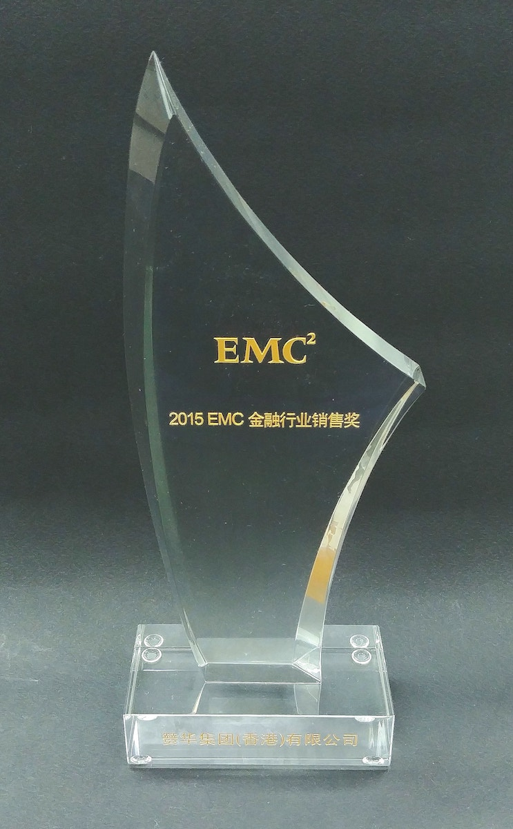 2015 EMC The Best Seller of Financial Sector