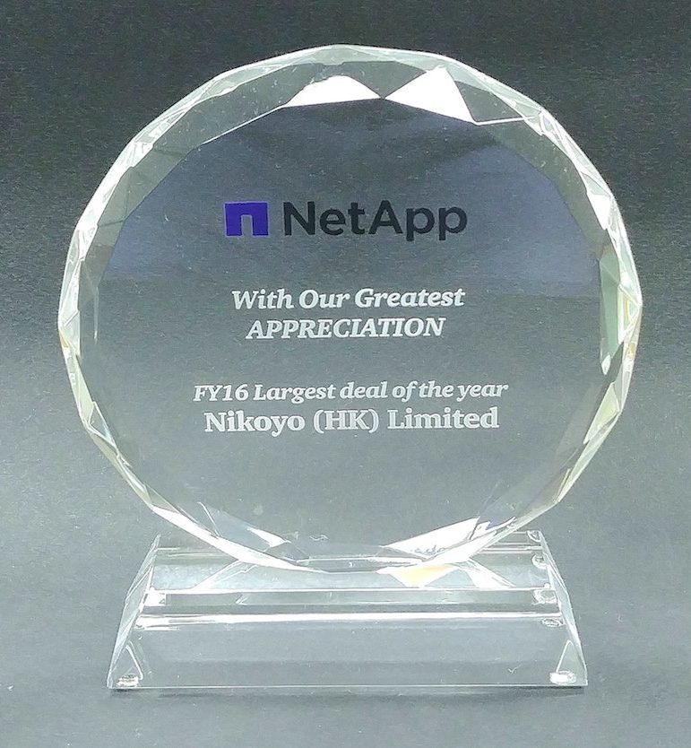 NetApp FY16 Largest deal of the year