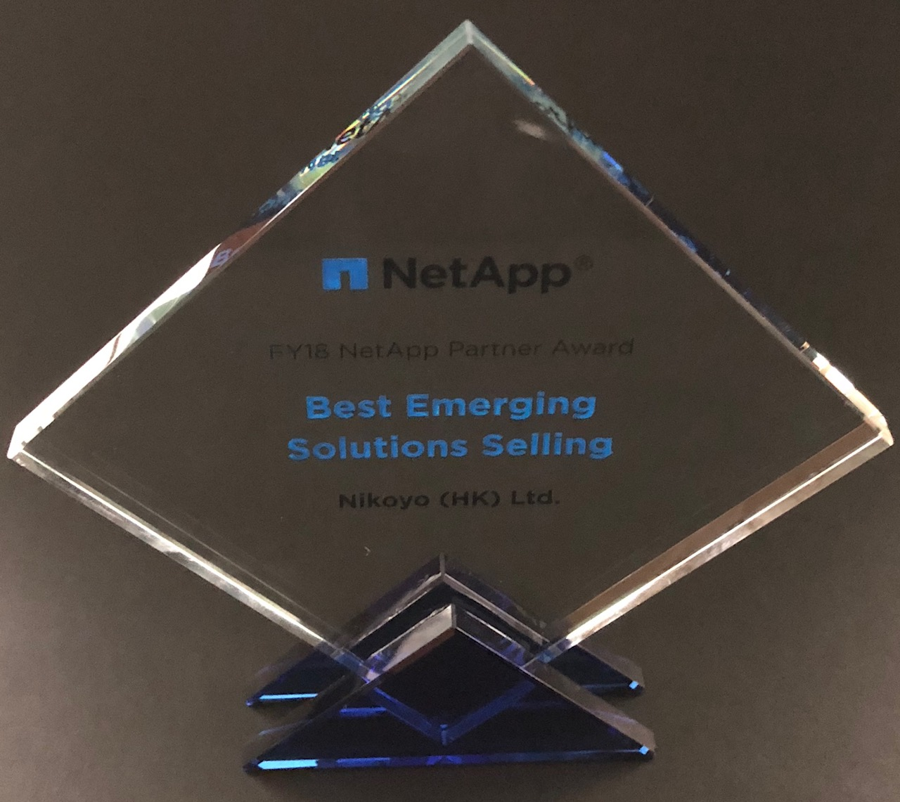 NetApp FY18 Best Emerging Solutions Selling