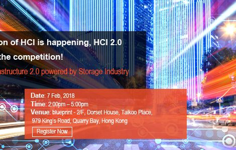 Events nikoyo nikoyo netapp seminar the new revolution of hci is happening hci 20 help you to beat the competition malvernweather Images